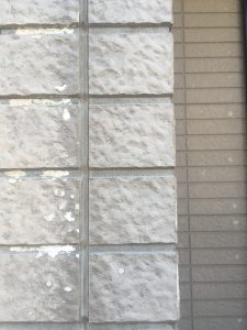 外壁のチェック