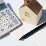 住宅ローンの保証料について
