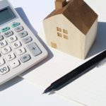 固定清算税の清算
