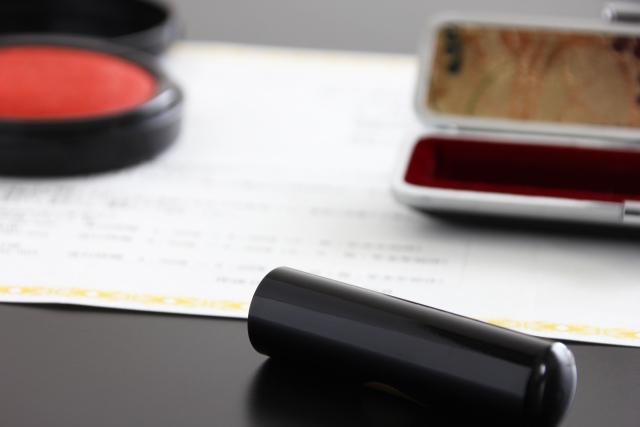 手付金の保全措置の説明