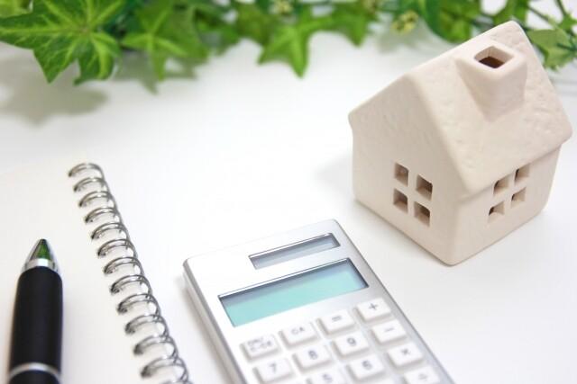 住宅ローン金利表2020年1月