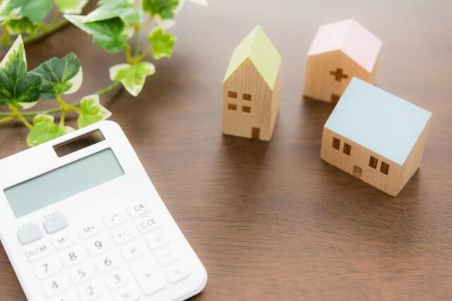 住宅ローン金利比較表2020年2月号