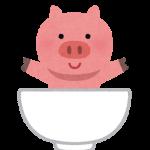 豚のおばけ